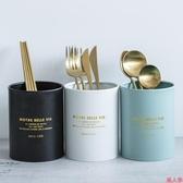 筷子收納盒創意筷子筒不銹鋼家用瀝水筷籠 廚房餐具勺子收納盒簡約