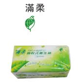 【滿柔】R611環保110抽72入抽取式衛生紙