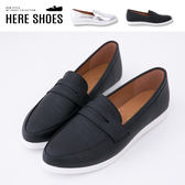 [Here Shoes]樂福鞋-MIT台灣製 跟高1.5cm 樂福鞋 率性簡約 經典百搭-AA953