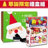 阿尼聖誕禮盒 - 綠色