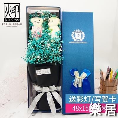 干花花束 滿天星包裝送人禮物禮盒永生花生日送閨蜜畢業韓式感恩節JY【快速出貨】