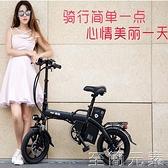 電動車-電動自行車摺疊電動車迷你成人代駕鋰電池電瓶車小型男女助力WD 至簡元素