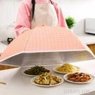 保溫菜罩子冬季加熱保溫罩飯菜家用大號桌蓋菜罩加厚保暖飯罩折疊 【優樂美】