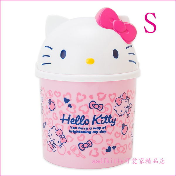 asdfkitty可愛家☆KITTY愛心有蓋圓型垃圾桶-S號-桌上型-家用車用都好用-日本正版商品