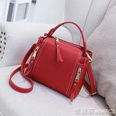 水桶包 公主情緣紅色包包女結婚女包水桶包單肩包手提包斜跨包潮 宜室家居