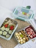 304不銹鋼保溫飯盒雙層分隔型學生便當盒上班族帶飯便攜餐盒套裝 韓國時尚週