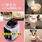 現磨咖啡機家用全自動研磨一體機小型磨豆2...