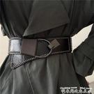 腰帶歐美鉚釘腰帶女裝飾時尚百搭個性鬆緊彈力腰封寬朋克風ins酷外搭 迷你屋