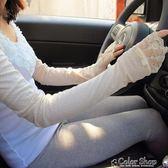 夏季純棉透氣女士長款防曬手套夏天開車防紫外線袖套 薄color shop