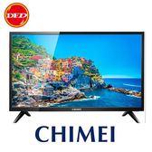 CHIMEI 奇美 40A600 40吋 液晶電視 FHD 淨透畫質 護眼低藍光 公司貨 零利率 TL-40A600