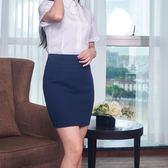 職業裙女包裙半身裙一步裙短裙商務正裝裙大尺碼a字裙