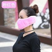 韓版冬季口耳罩二合一男女保暖口罩兒童防霧霾時尚騎行加厚護耳