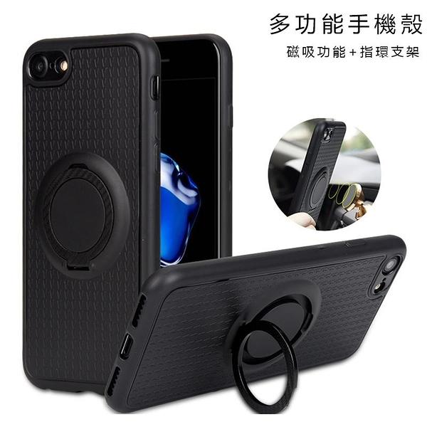 現貨 快速出貨貨 手機殼 iPhone6s Plus 保護套 防摔軟殼 車載支架 磁吸式車載引磁片 手機支架指環扣
