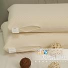 抗菌 防蹣 預防過敏【鑽石乳膠枕】-麗塔寢飾