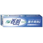 百齡Smiling 護牙周到牙膏-牙齦護理強化配方110g