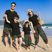 夏裝三亞旅游衣服童兒親子裝男女海邊去海南泰國度假男士沙灘套裝 下單時留言尺碼 艾莎嚴選