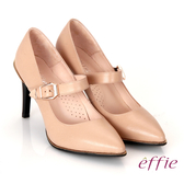 effie 輕透美型 真皮素面金屬飾扣鬆緊帶高跟鞋  卡其