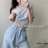 短款寬松V領短袖針織衫夏季顯瘦薄款開衫上衣【時尚大衣櫥】