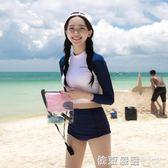溫泉泳衣韓國保守防曬長袖高腰游泳衣女分體三角顯瘦遮肚運動泳裝  依夏嚴選