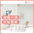 【dHSHOP】歐ㄋ一ˋ壁紙2.0 韓國...