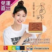 《愛不囉嗦×一之鄉》 唐寶寶送愛款-龍眼花蜜蛋糕 (購買者不會收到商品)【免運直出】