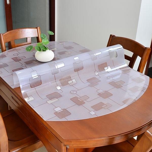 橢圓形桌布防水免洗可折疊伸縮餐桌墊家用pvc塑料墊子透明軟玻璃