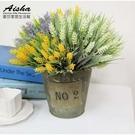 花束 仿真花 人造花束 假花 拍攝道具三色可選(單支) FL-18愛莎家居