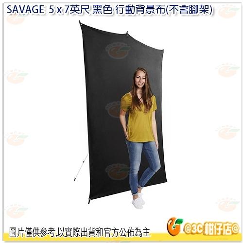 SAVAGE 5 x 7英尺(1.52m x 2.13m) 黑色 行動背景布 附收納袋 (不附腳架) 棚拍 外拍 攝影