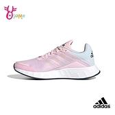 adidas童鞋 女童運動鞋 DURAMO SL 柔軟舒適 慢跑鞋 跑步鞋 透氣耐磨 大童 女鞋可穿 T9321#粉藍◆奧森
