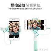 通用自拍桿拍照神器oppo牌干8蘋果7架6plus手機型小米迷你適用于華為iPhone x 多色小屋