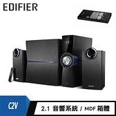 【Edifier 漫步者】C2V 2.1聲道 3件式 多媒體喇叭