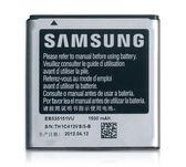 原廠電池 SAMSUNG Galaxy S Advance i9070 i-9070 EB535151VU 1500mAh