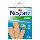 Nexcare 3M 舒適繃 OK繃 3...