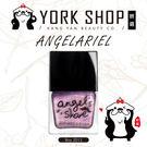 【妍選】ANGELARIEL angel's share 偏光系列指甲油**Roy 2D12**