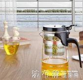 茶壺KAMJOVE/金灶飄逸杯辦公茶道杯花茶泡耐熱玻璃茶具過濾 法布蕾