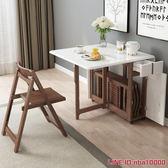 折疊餐桌北歐可伸縮折疊餐桌椅組合多功能家用飯桌小戶型現代簡約餐廳家具 MKS年終狂歡