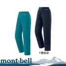 【Mont-Bell 日本 童 THERMA WRAP 雙面人纖長褲《雀藍/深藍》】1101490/防風/保暖褲/防寒