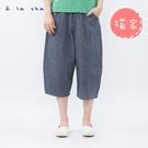 a la sha 不對稱打褶小點點牛仔創意褲