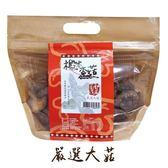 部落廚房 - 椴木香菇(嚴選大菇) 150公克/包