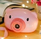 泡泡機 吹泡泡機兒童全自動照相機電動玩具少女心小豬槍批發水器【快速出貨八折搶購】