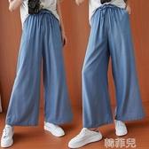 牛仔寬褲 抽繩系帶純色水洗天絲牛仔褲女褲鬆緊腰闊腿褲寬鬆高腰休閒長褲夏