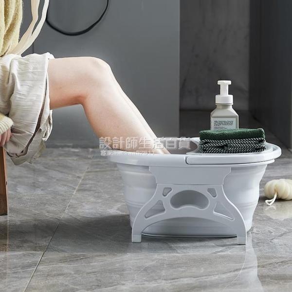 可摺疊足浴盆北歐家用泡腳桶加高塑料洗腳桶按摩保溫足浴盆高深桶 NMS設計師生活百貨