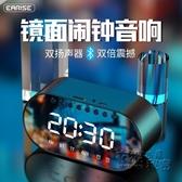 雅蘭仕無線藍芽時鐘鬧鐘家用便攜式音箱超重低音炮小音響播放器衣櫥秘密