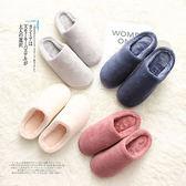 拖鞋 素色 環保 居家 保暖 室內 拖鞋 防滑鞋【KCJ6047】 BOBI  12/28