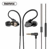 REMAX HiFi 4單體可通話耳機 RM580 黑