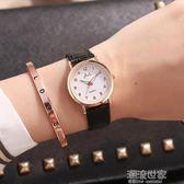 新款韓版簡約男女學生潮流時尚休閒大氣防水數字情侶手錶『潮流世家』