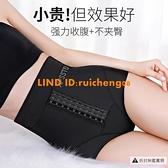 高腰收腹內褲女士無痕薄款小肚子塑身提臀褲強力束腰神器產后夏季【大碼百分百】