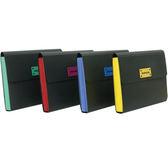 柏金系列 A4 12層風琴夾(LA4-12-RE) 四款顏色 穩重實用 不易髒資料夾 男士最愛 DATABANK