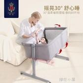 蒂愛嬰兒床拼接大床搖床帶蚊帳嬰兒床拼接大床 可折疊 多功能bb床QM『櫻花小屋』