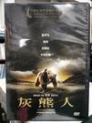 挖寶二手片-H09-082-正版DVD-電影【灰熊人】-韋納荷索(直購價)